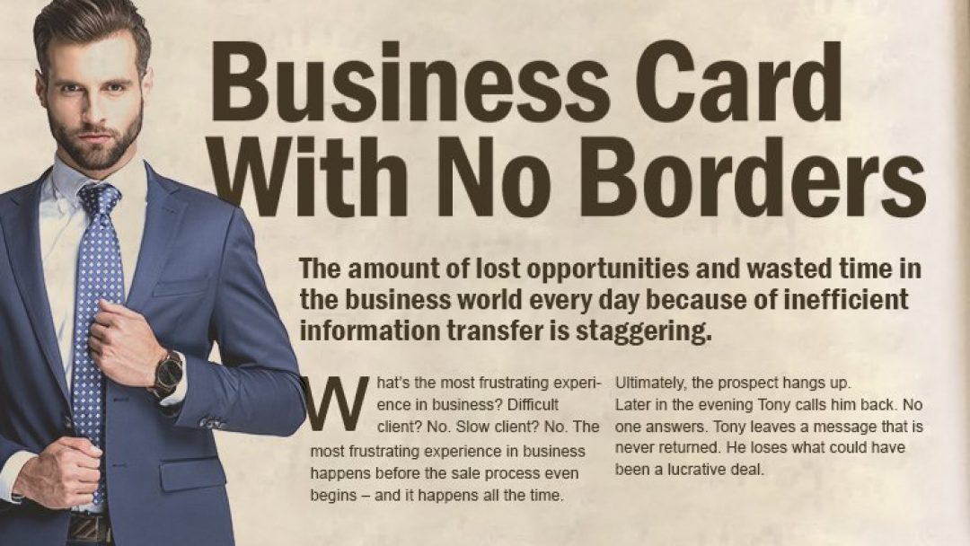 Business card with no borders